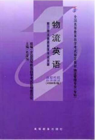 4上海自考网上报名时间、上海自学考试报名系