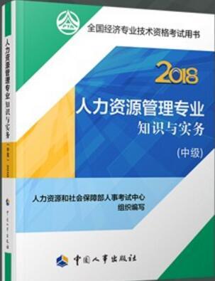 中华考试网经济师