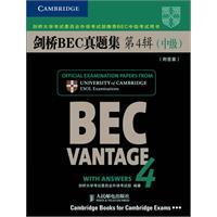 剑桥BEC真题集第4辑(中级)(附听力CD及答案)